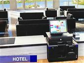 Toshiba CI-5 (hotel)